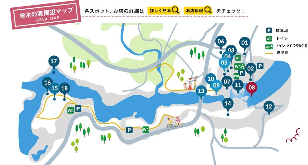 曽木の滝周辺マップ Area Map